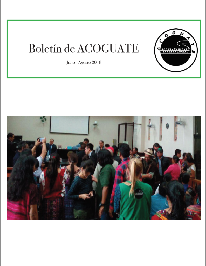 The cover of ACOGUATE's bulletin.